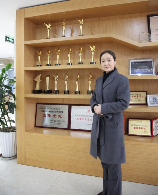 职能典范 ——专访集团运营支持中心总监王永萍