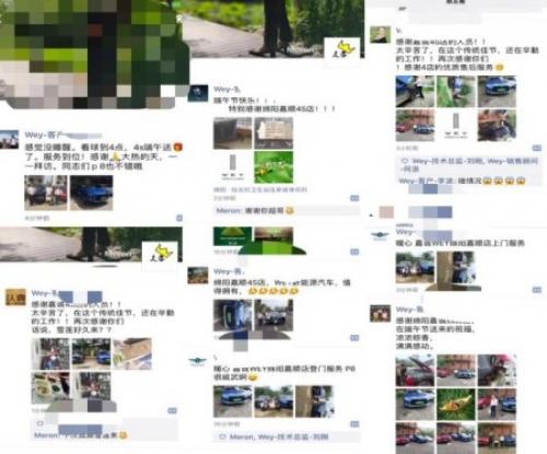 图片20_副本.jpg
